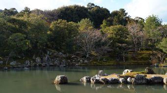 galerie-arashiyama-22