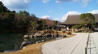 galerie-arashiyama-23