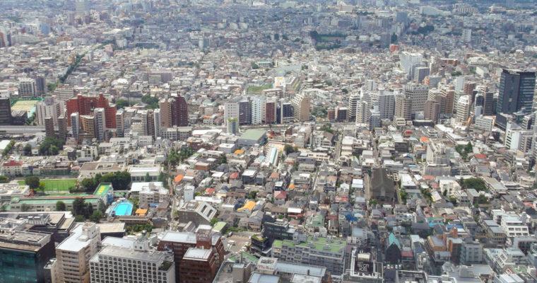 Observatoires du Tokyo Metropolitan Government 東京都庁
