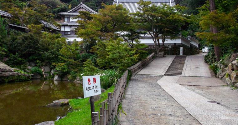 Temple Engaku-ji 円覚寺