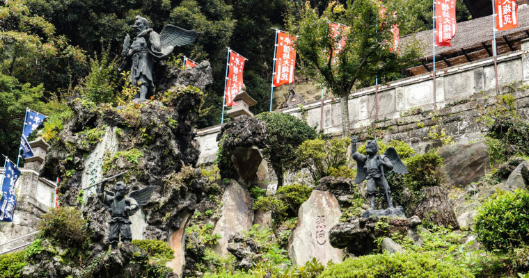 Le Kenchô-ji 建長寺 et le Hansôbô 半僧坊 de Kamakura