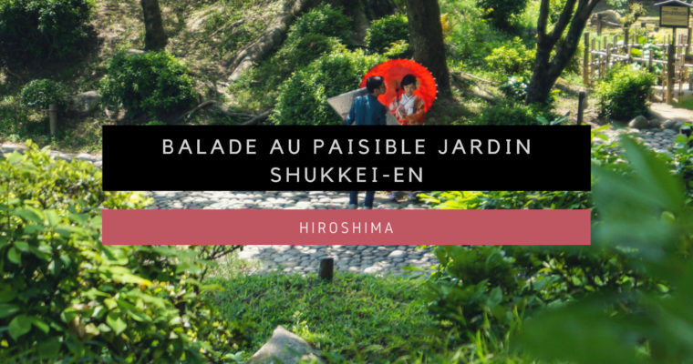 <h1>[Hiroshima] Balade au paisible jardin Shukkei-en</h1>