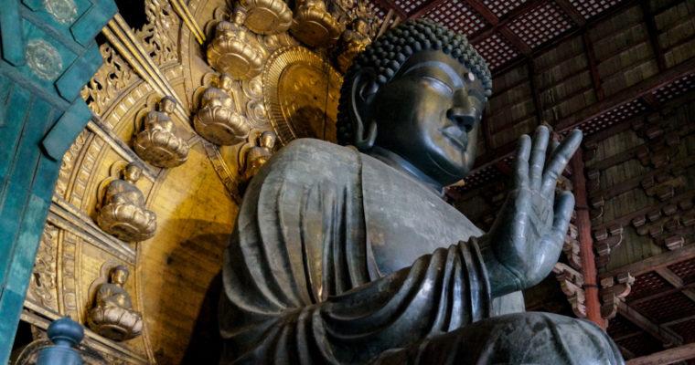 [Nara] Le temple Tôdai-ji et son immense Bouddha