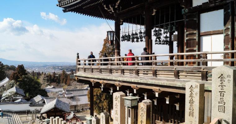 [Nara] Le hall Nigatsu-dô et sa superbe vue sur la ville