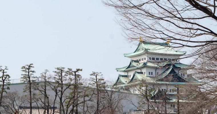Château de Nagoya 名古屋城