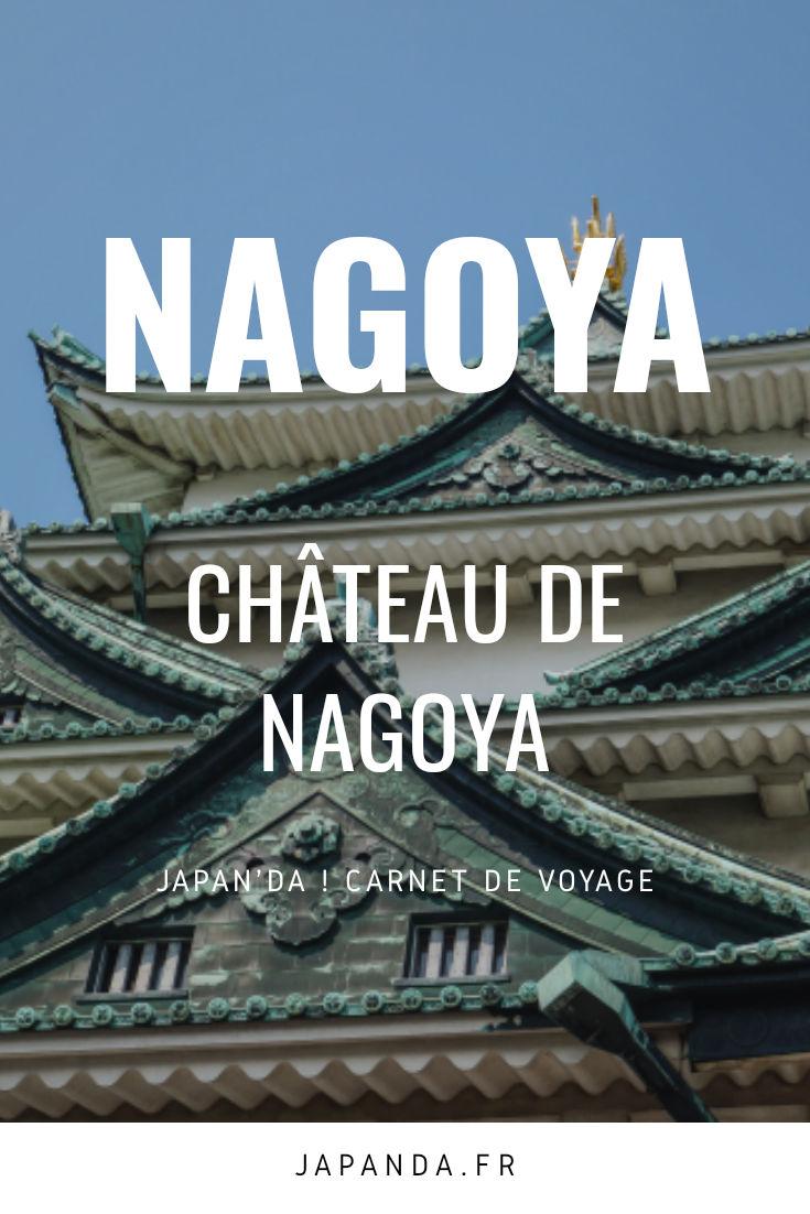 Château de Nagoya