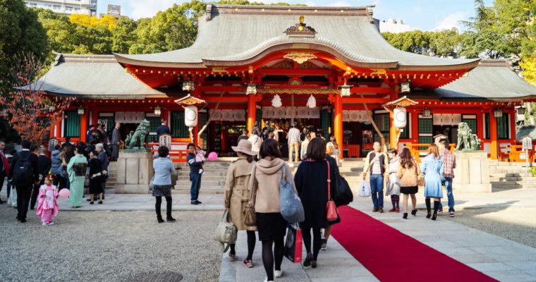 Sanctuaire Ikuta-jinja 生田神社