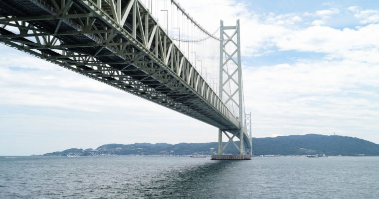 Balade à la plage avec vue sur le Pont Akashi Kaikyô 明石海峡大橋