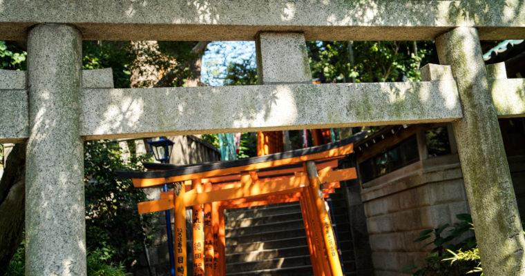 Hanazono Inari-jinja 花園稲荷神社 et  Gojôten-Jinja 五條天神社, Tôkyô