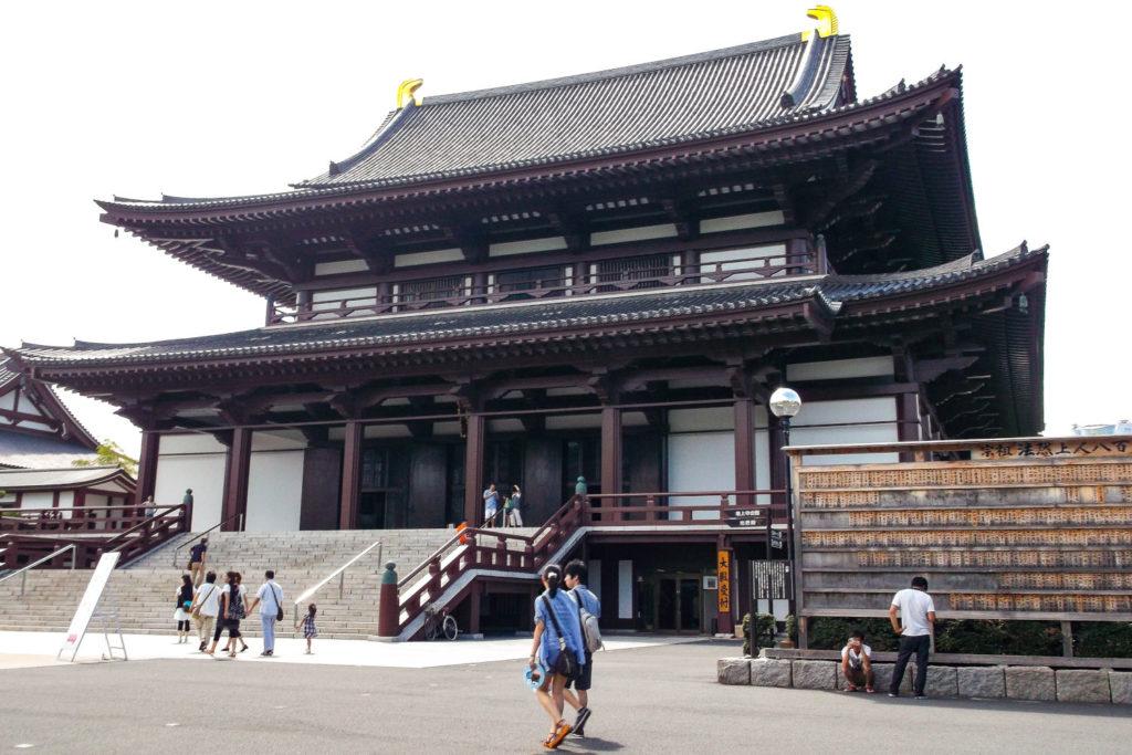 Tokyo Tower et temple Zôjôji