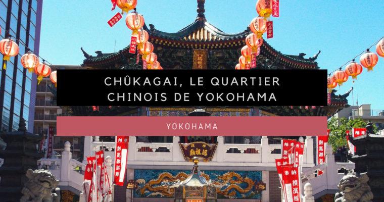 <h1>[Yokohama] Chûkagai, le quartier chinois de Yokohama</h1>