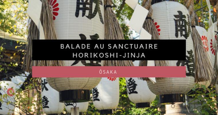 <h1>[Ôsaka] Sanctuaire Horikoshi-jinja</h1>