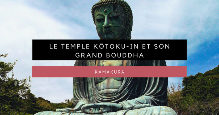 <h1>[Kamakura] Le temple Kôtoku-in et son Grand Bouddha</h1>