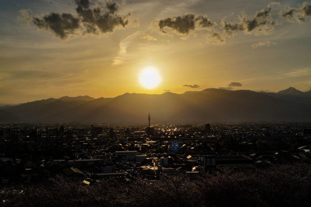Sakura à Kôbôyama