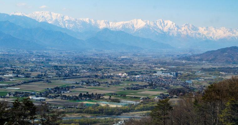 Alps Park : Sakura et vue sur les Alpes japonaises