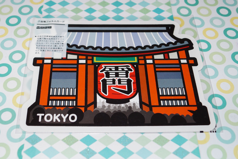 Gotochi cards japanda ! carnet de voyage