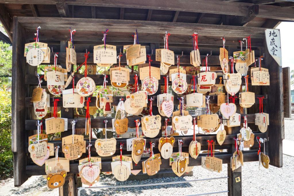 Temple Zenkô-ji