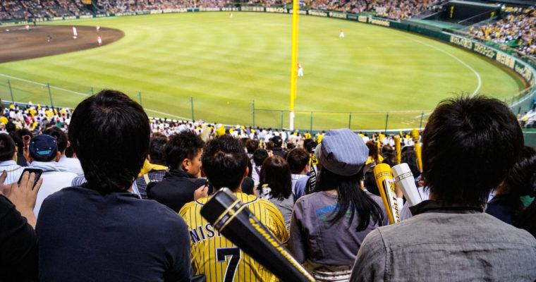 Match de Baseball au Japon
