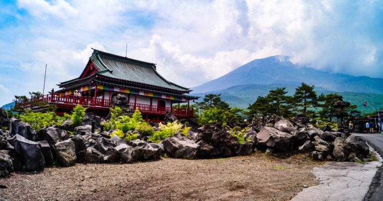 [Tsumagoi] Le Onioshidashi Park et ses paysages volcaniques