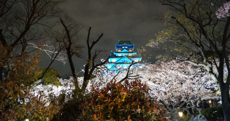 Illuminations Sakura, château d'Ôsaka