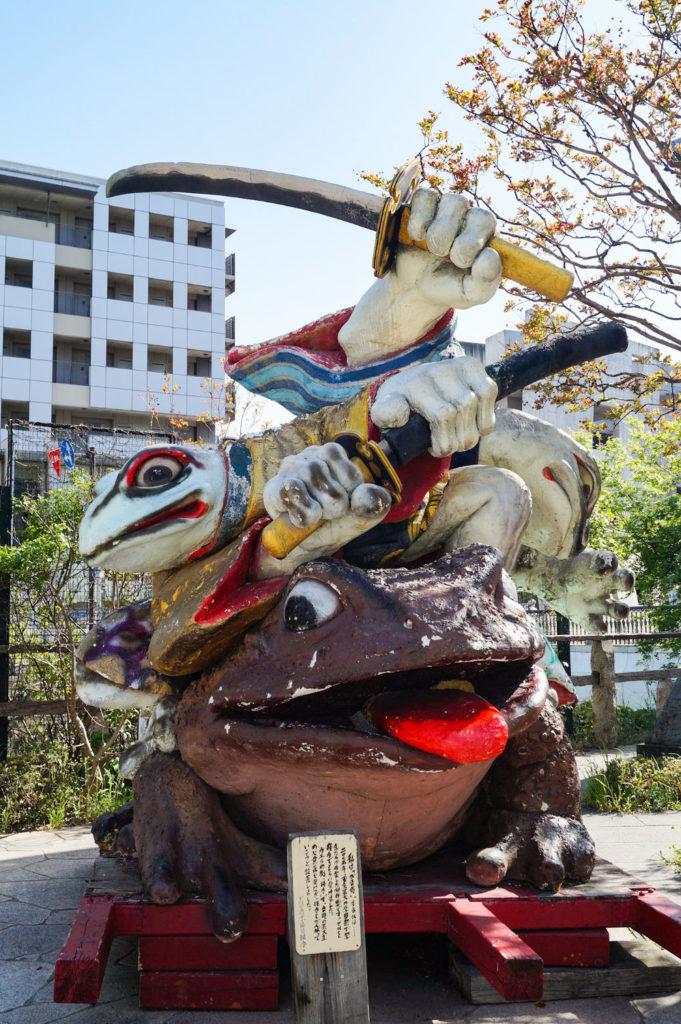 Nawate dori Matsumoto
