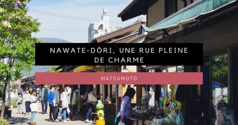 <h1>[Matsumoto] Nawate-dôri, une rue pleine de charme</h1>