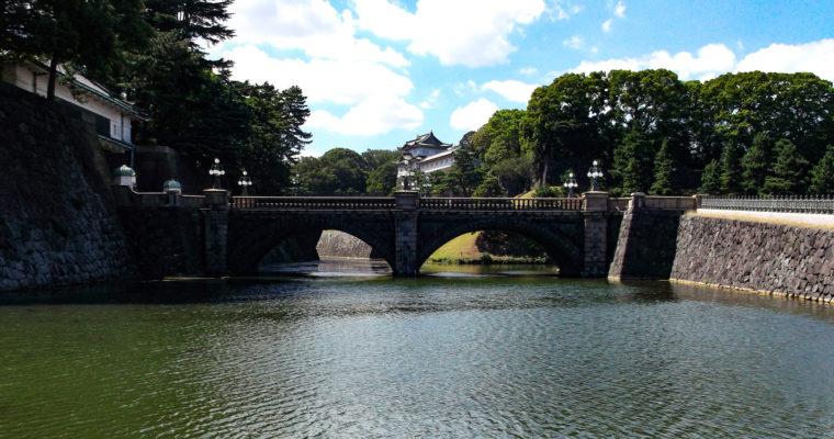 Kôkyo 皇居, le Palais impérial de Tokyo