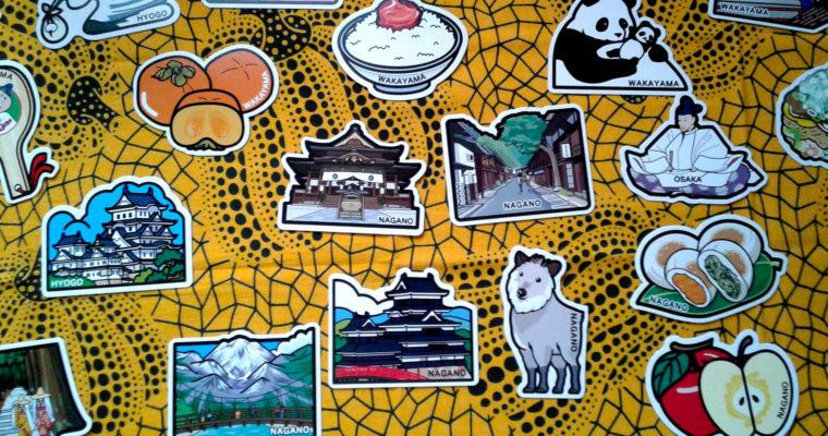 Les Gotochi cards ご当地フォルムカード