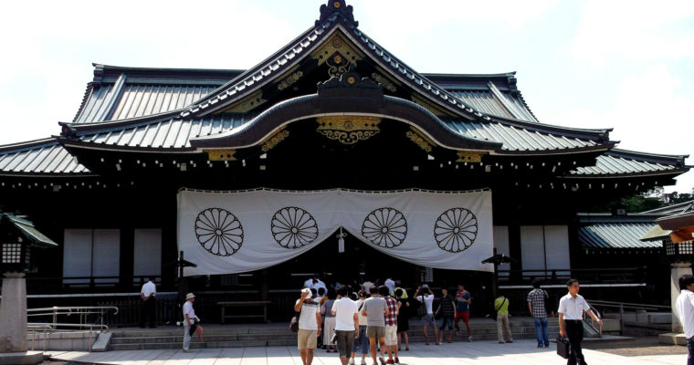Sanctuaire Yasukuni-jinja, 靖国神社