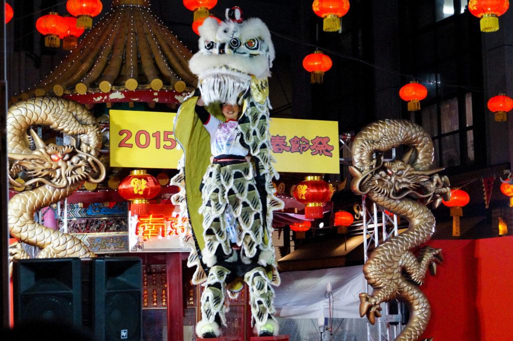 Nouvel an Chinois Kôbe danse du lion