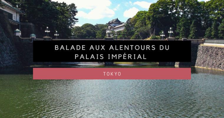 <h1>[Tokyo] Balade aux alentours du Palais impérial</h1>