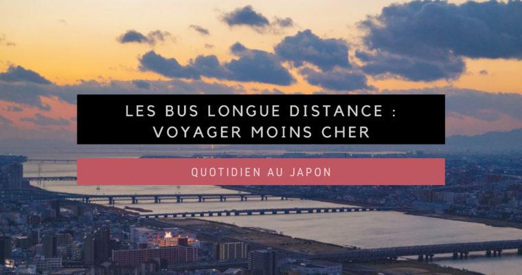 <h1>Les bus longue distance : voyager moins cher au Japon</h1>
