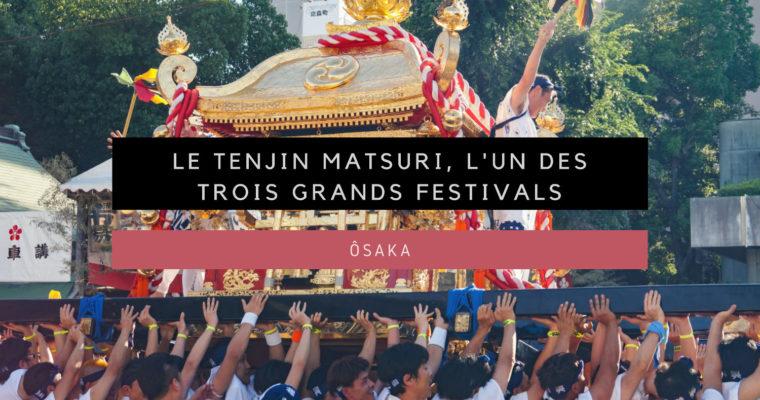 <h1>[Ôsaka] Le Tenjin Matsuri, un des trois grands festivals du Japon</h1>