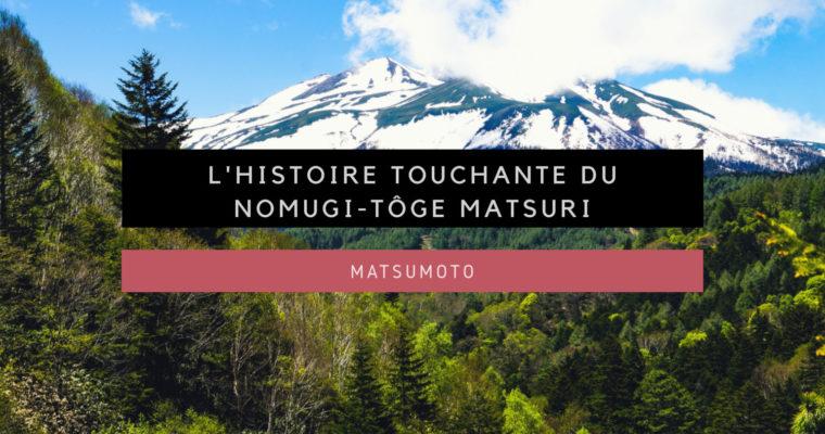 <h1>[Matsumoto] L'histoire touchante du Nomugi Tôge Matsuri</h1>