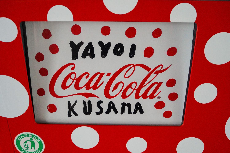 Musée Yayoi Kusama