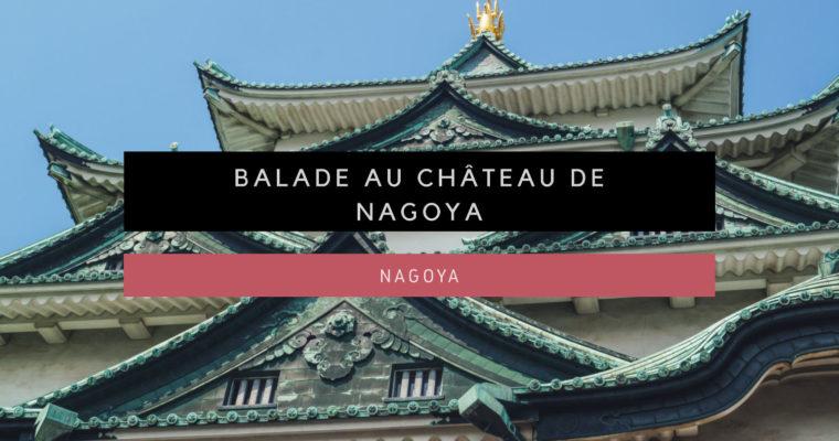 <h1>[Nagoya] Le château de Nagoya</h1>