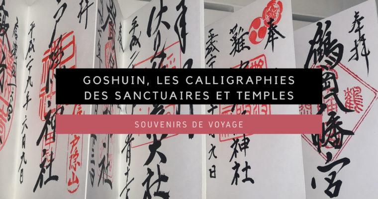 <h1>Goshuin : ces calligraphies que l'on trouve dans les sanctuaires et temples du Japon</h1>