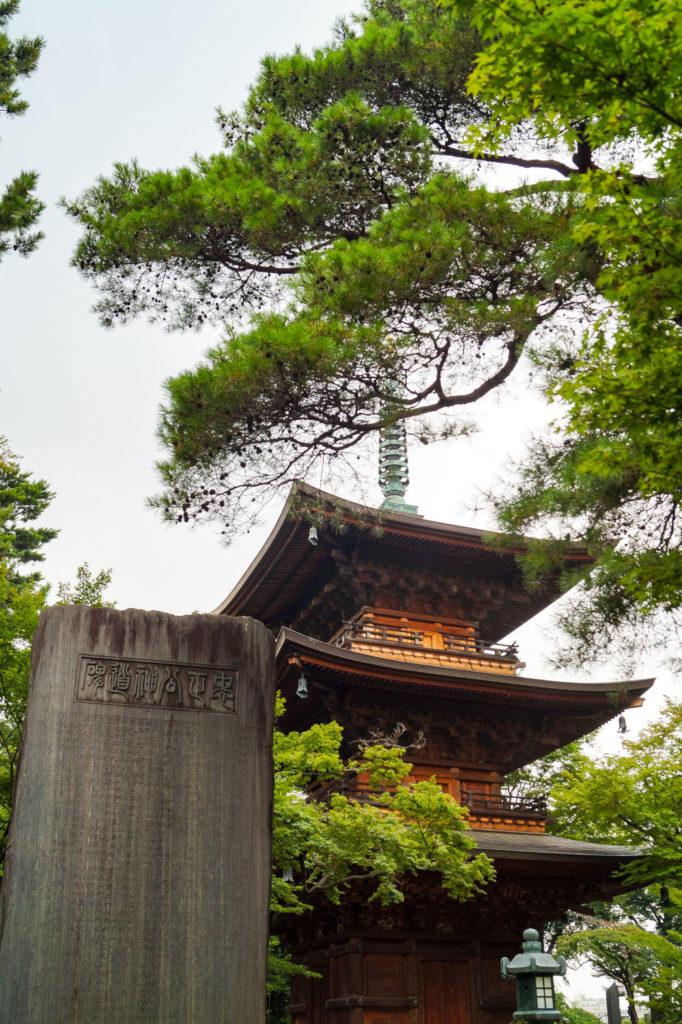 Temple Gotoku-ji