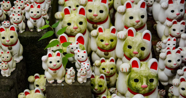 Temple Gotoku-ji 豪徳寺 et Maneki Neko 招き猫