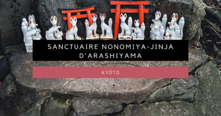 <h1>[Kyôto] Le sanctuaire Nonomiya-jinja d'Arashiyama</h1>