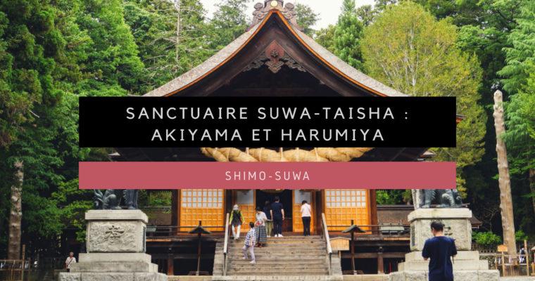 <h1>[Shimo-Suwa] Balade au sanctuaire Suwa-Taisha</h1>