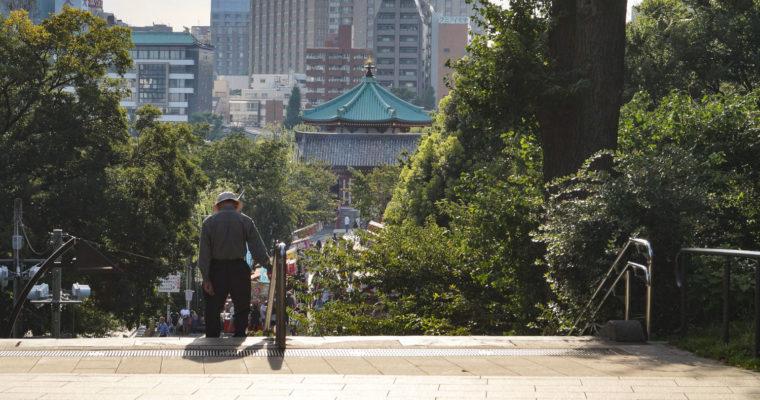 Balade au Parc Ueno [Partie 01]