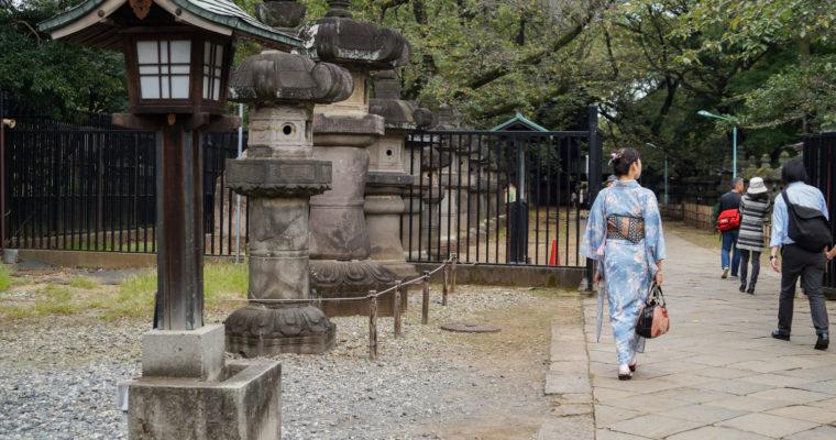 [Tokyo] Balade au Parc Ueno [Partie 02]