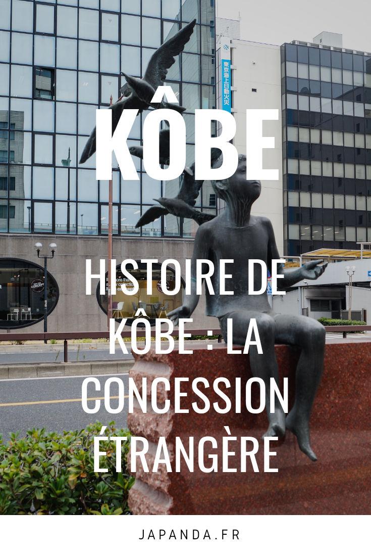 concession étrangère kobe