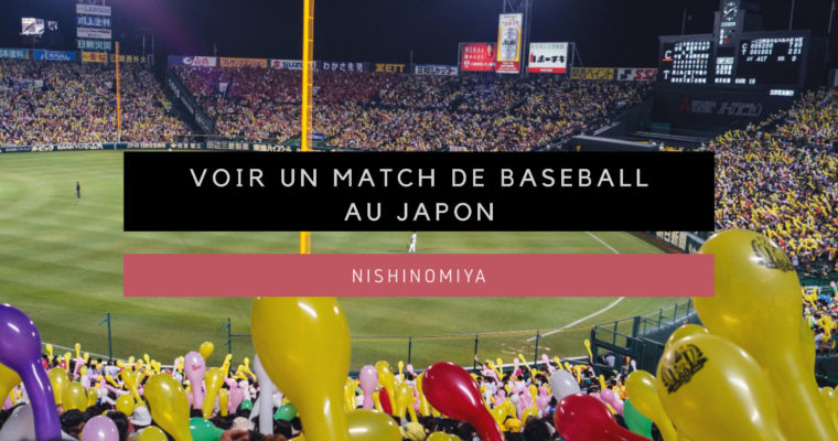<h1>[Nishinomiya] Voir un match de Baseball au Japon</h1>