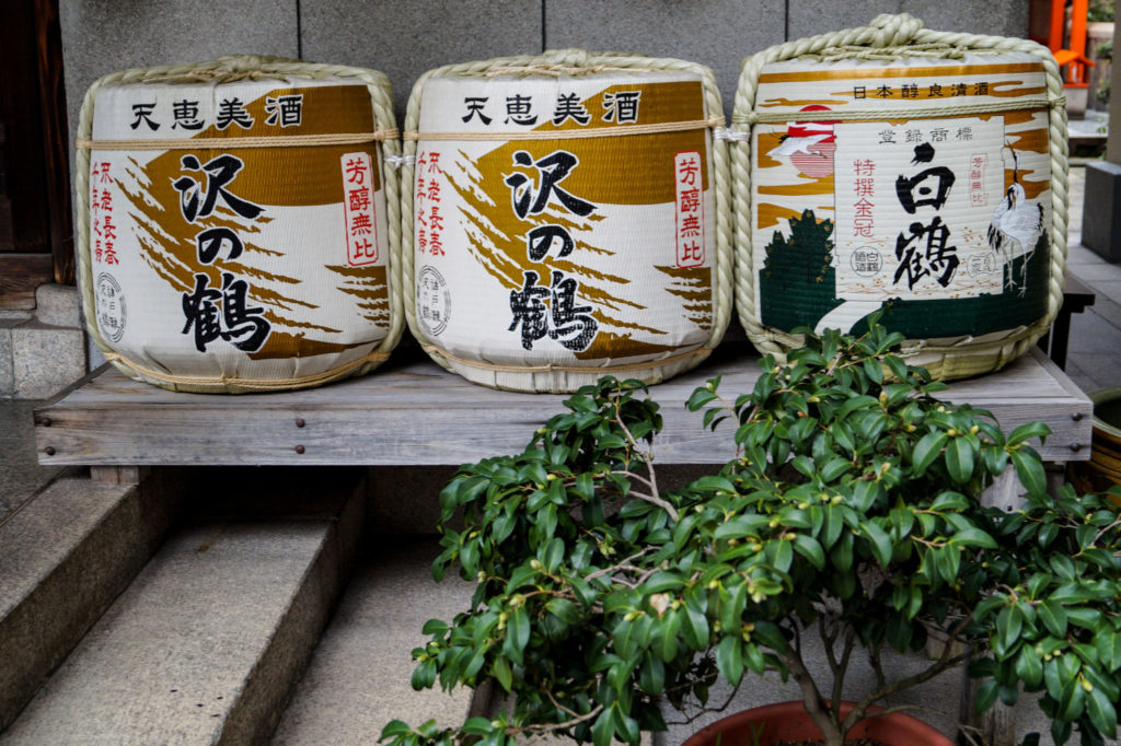 sannomiya-jinja