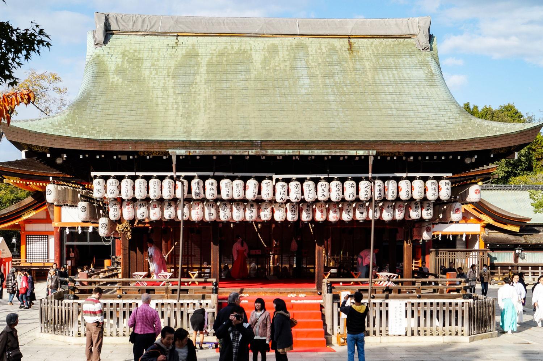 sanctuaire yasaka-jinja
