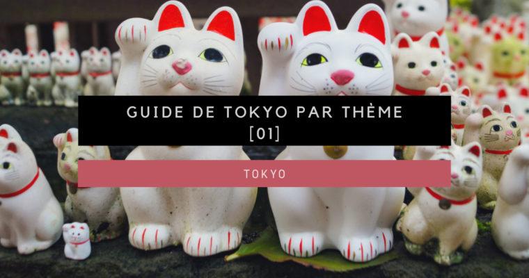 Guide de Tokyo par thème [Partie 01]