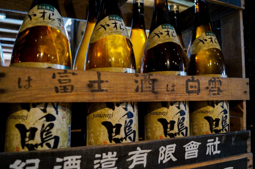 Visite ancienne Brasserie de Saké