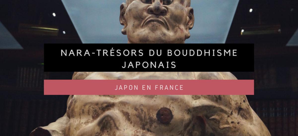 Nara-Trésors du Bouddhisme Japonais